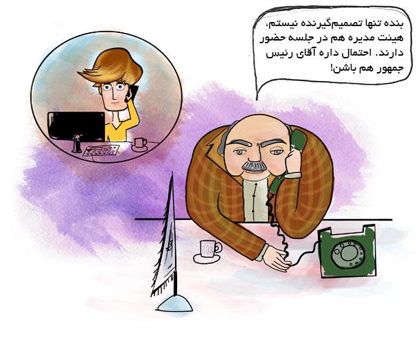 من یک طراحم ، زهیر عابدی ، 05