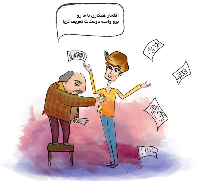 من یک طراحم ، زهیر عابدی ، 04