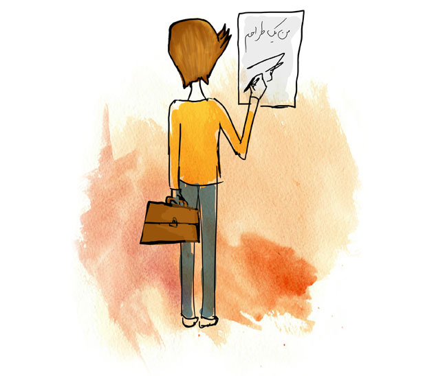 من یک طراحم ، زهیر عابدی ، 02