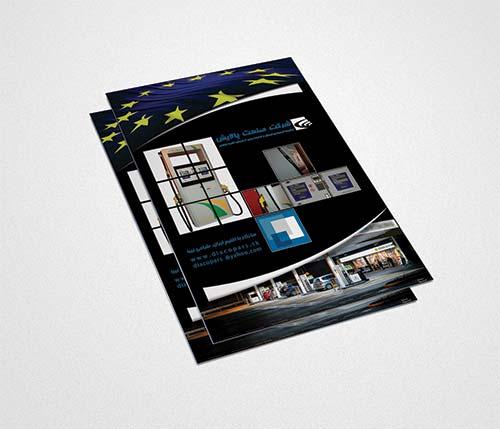 طراحی پوستر ، زهیر عابدی 25