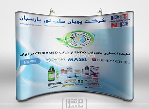 پاپ آپ نمایشگاهی ، زهیر عابدی 04