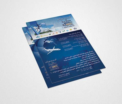 طراحی پوستر ، زهیر عابدی 12