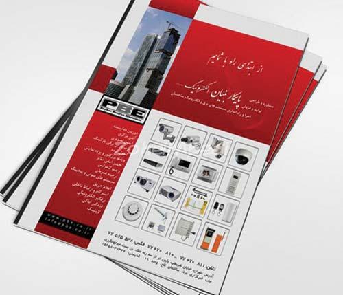 طراحی پوستر ، زهیر عابدی 05