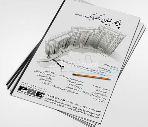 طراحی پوستر ، زهیر عابدی 02