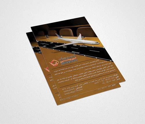 طراحی پوستر ، زهیر عابدی 10
