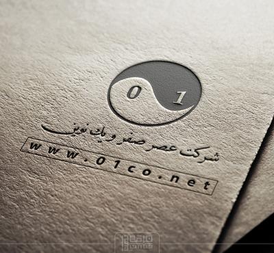 طراحی لوگو زهیر عابدی 01