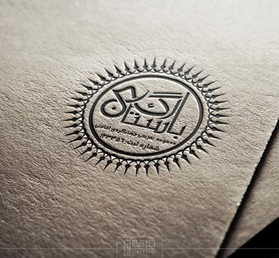 طراحی لوگو زهیر عابدی 03