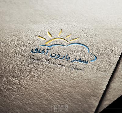 طراحی لوگو زهیر عابدی 05