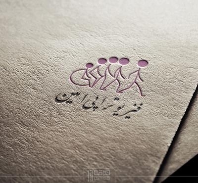 طراحی لوگو زهیر عابدی 06