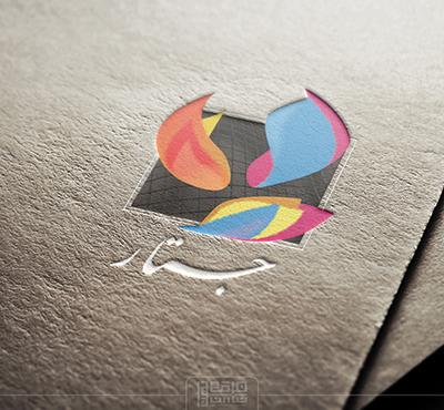 طراحی لوگو زهیر عابدی 10