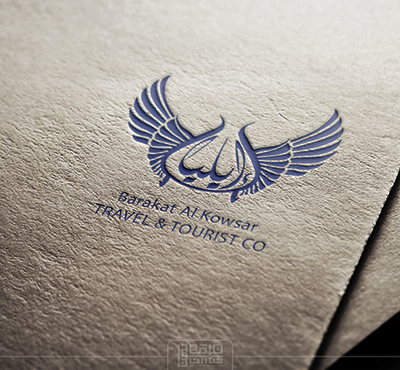 طراحی لوگو زهیر عابدی 15
