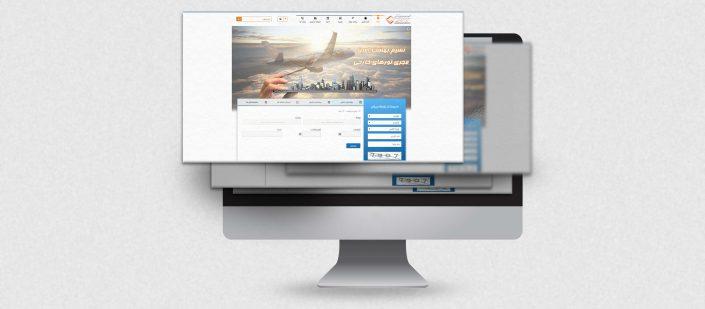 طراحی سایت نسیم بهشت امین